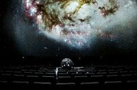 Gutschein: Eintritt in ein Berliner Planetarium deiner Wahl